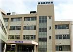 東名裾野病院